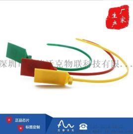 RFID电子标签芯片塑料封条超高频扎带标签 无源射频识别