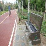 太阳能景区座椅 智慧公园休闲椅 智慧公园太阳能座椅