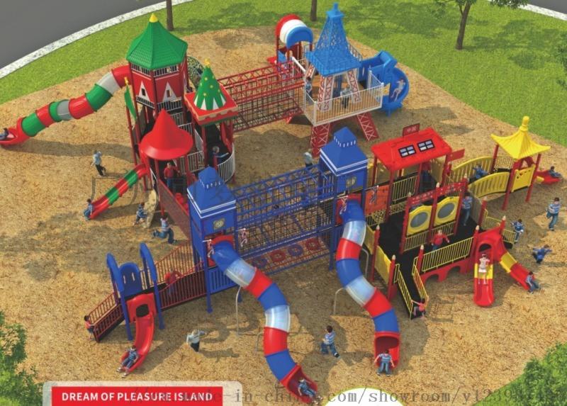 大型组合小博士滑梯幼儿园玩具儿童户外塑料