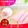 竹纖維抹布廣告