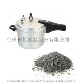 电木粉PF2A2-141