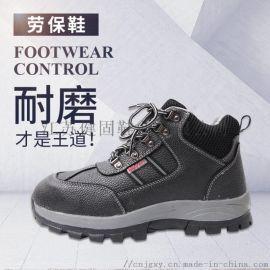 厂家直销中帮防护劳保鞋耐酸碱环境工作鞋