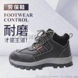 廠家直銷中幫防護勞保鞋耐酸鹼環境工作鞋