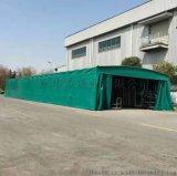 推拉蓬户外大型移动仓库伸拉帐篷折叠遮阳雨棚