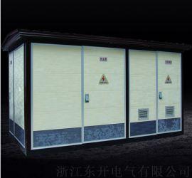 YBM-10 YBM-12预装式箱变 欧式变电站