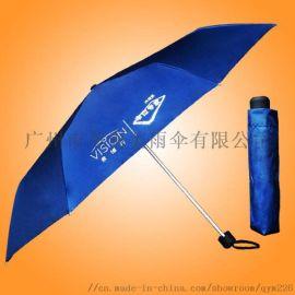 荃雨美伞业 雨伞官网 伞厂家 广州市雨伞厂