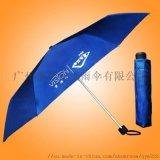 荃雨美傘業 雨傘官網 傘廠家 廣州市雨傘廠