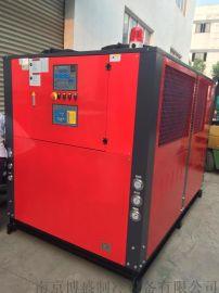 天津工业冷水机 天津工业制冷设备