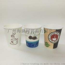 咖啡纸杯,设计定制个性印刷纸杯