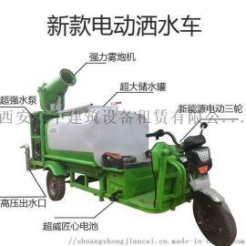 新能源环卫洒水车 高射炮喷水机电动三轮车清洗车**