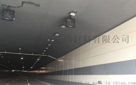 城市隧道防火材料搪瓷钢板价格