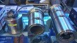 鄭州防爆攝像機,煤安認證防爆網路機