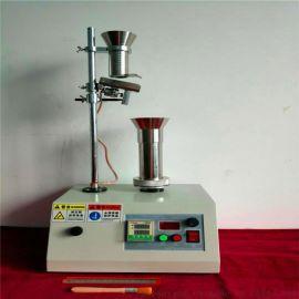 SCI-2分子篩堆積密度測定儀