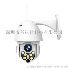 室内外防水防尘户外监控智能全彩夜视360旋转摄像头