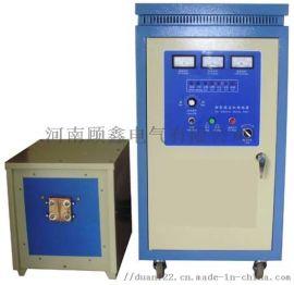 衡水高频感应加热机顾鑫高频加热电炉金属材料加热退火好用