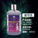 上海宠物香波代加工厂