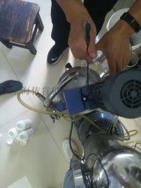 有机硅高效润湿剂高速乳化机