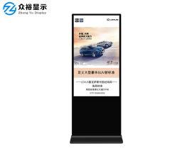衆裕-55寸立式網路廣告機