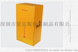 供应亮黄扣锁酒盒 精美PU绒布葡萄酒礼品盒 木制单支红酒盒定制