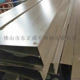 江西不鏽鋼木紋管 201不鏽鋼木紋轉印