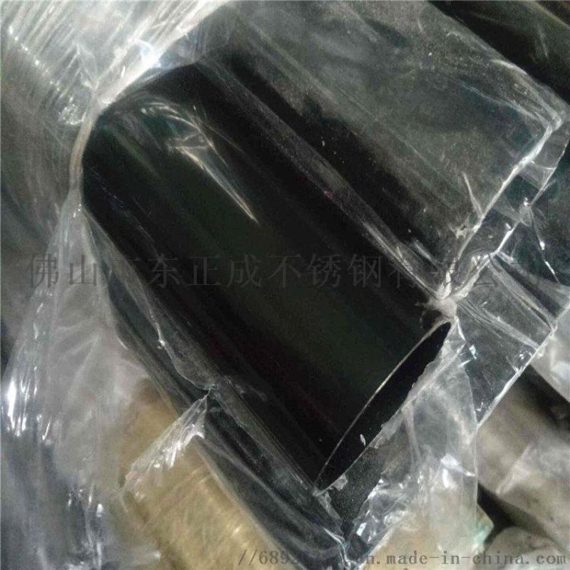 佛山黑鈦不鏽鋼方管定製 不鏽鋼鈦金管