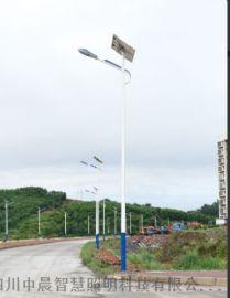 四川中晨牌太陽能燈藏式太陽能路燈厂家