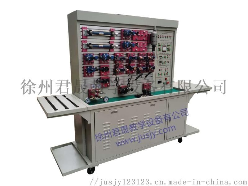 液壓實驗臺 工業液壓傳動實驗臺 液壓傳動實驗臺