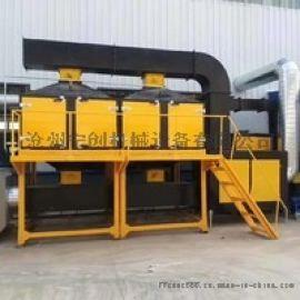 宁创催化燃烧 工业废气处理设备空气净化处理涉笔
