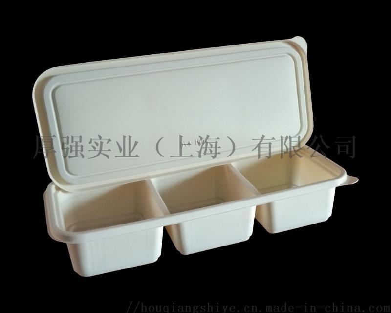 三格淀粉环保便当盒,500ml打包盒