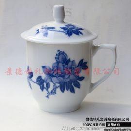礼加诚陶瓷LJCTC45带盖泡茶杯大容量
