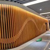 背景墙隔断木纹铝方管 墙身仿木纹铝方管隔断