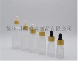 木纹色盖精油瓶精华液瓶化妆品瓶滴管瓶蒙砂调配瓶