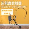 旅游  讲解器 重庆大众版景区景点讲解器租赁