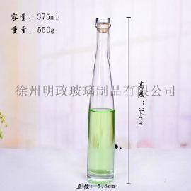 冰酒瓶玻璃瓶创意    瓶   果酒玻璃酒瓶