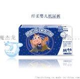 魔傑龍5G新店商_薄清爽嬰兒紙尿褲尿不溼