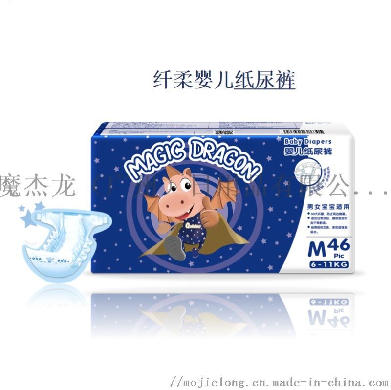 魔傑龍5G新店商_薄清爽  紙尿褲尿不溼