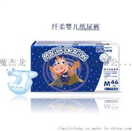 魔杰龙5G新店商_薄清爽**纸尿裤尿不湿