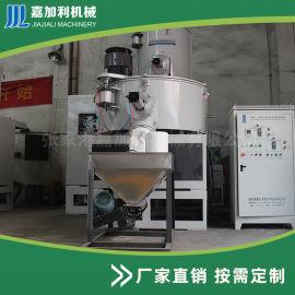厂家直销卧式高速混合机不锈钢混合机高速干粉混合机不锈钢搅拌机