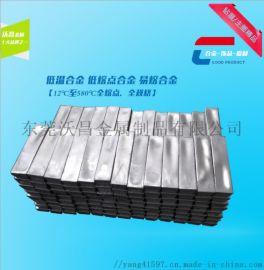 70℃低熔点合金 焊接及填充用金属材料