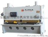 QC11K-8X3200闸式数控剪板机、三力机床