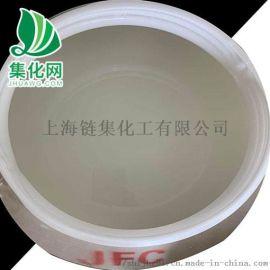 渗透剂JFC,厂家直销,量大从优