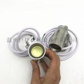 非防爆性射灯 不锈钢LED射燈 法兰视镜用视镜灯