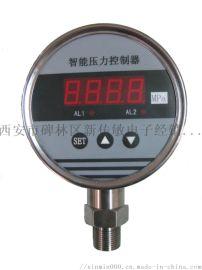 西安新敏智能压力控制器BPK104/105