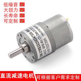 齿轮减速电机 12V24V微型减速电机马达