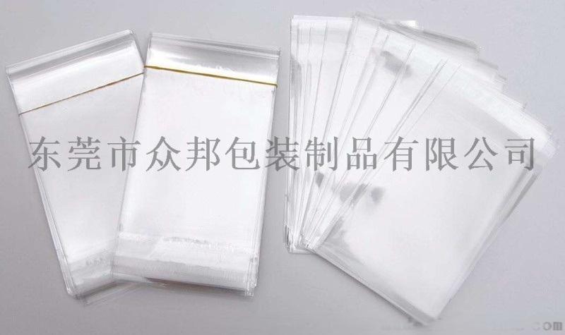 东莞东城PE胶袋品质好价格低厂家送货上门