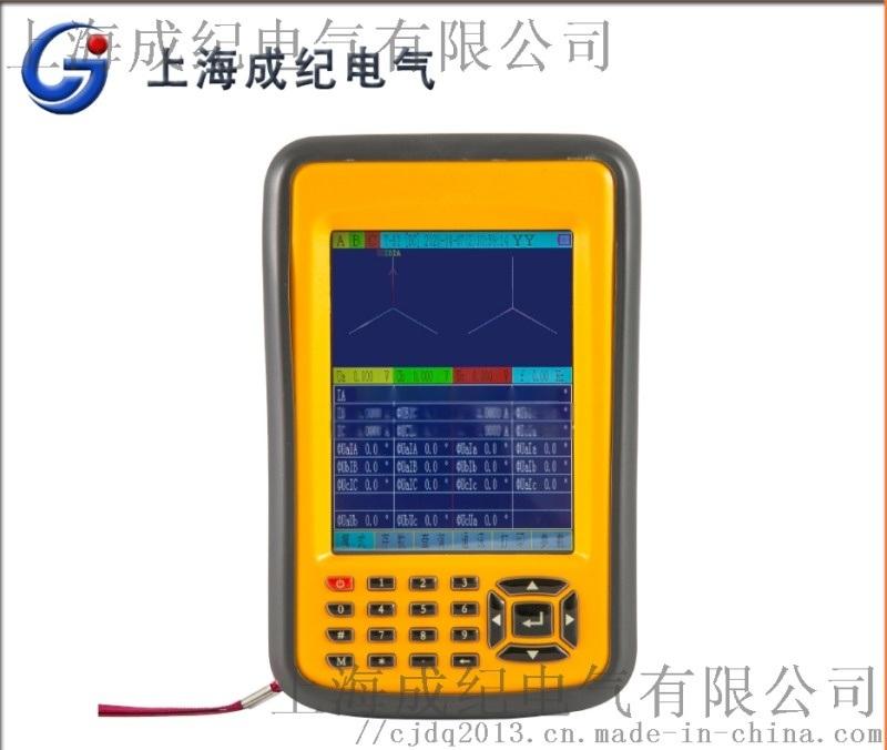 上海成纪智能交流采集三相电力多参数测试仪手持式
