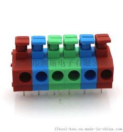 接线端子DG235-5.0间距弹簧式端子连接器