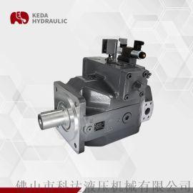 A4VSO挤压机用液压泵力士乐液压泵柱塞泵
