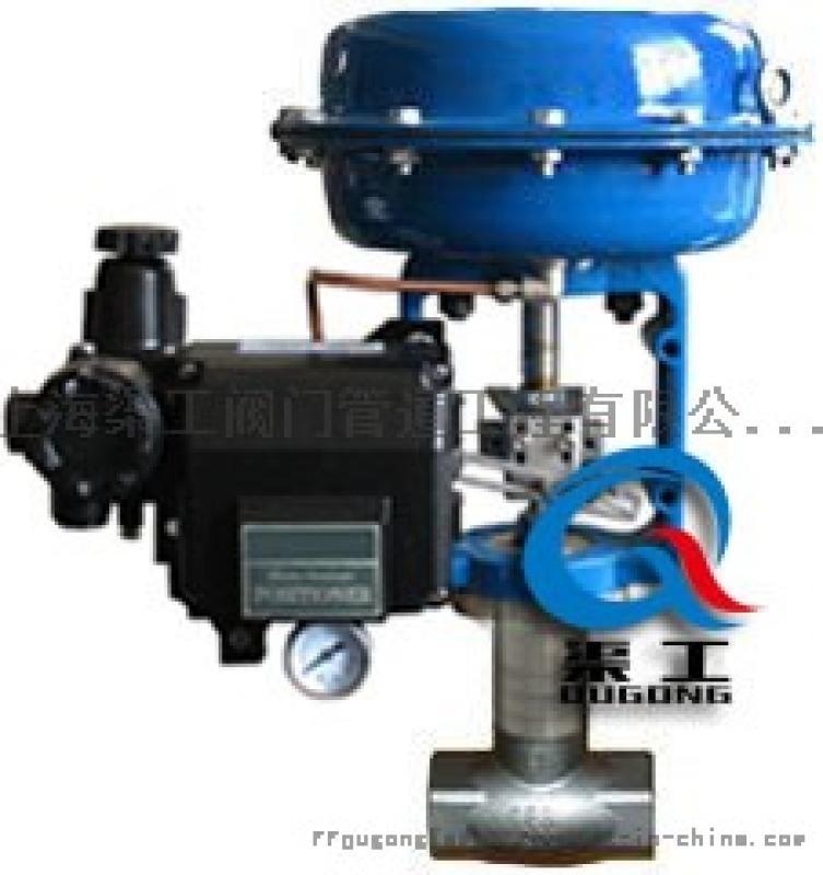 ZJHW小流量气动调节阀、气动小流量调节阀