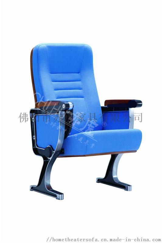 工厂供应阶梯排椅 影院座椅 会议厅椅 影视厅椅